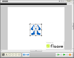 flaave-3.png(6647 byte)