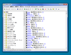diffbrowser-sss.png(16441 byte)