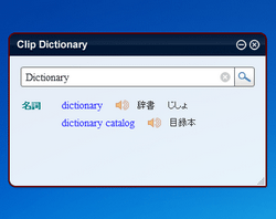 Clip Dictionary