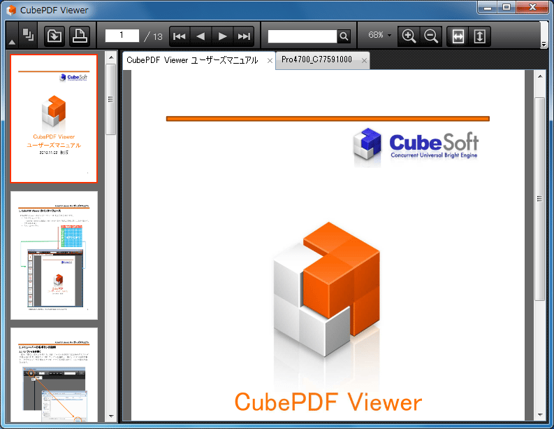 pdf 複数ファイル 表示 touch