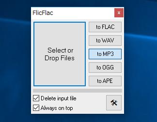 ape to flac convert