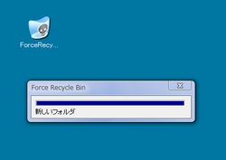 Force Recycle Bin