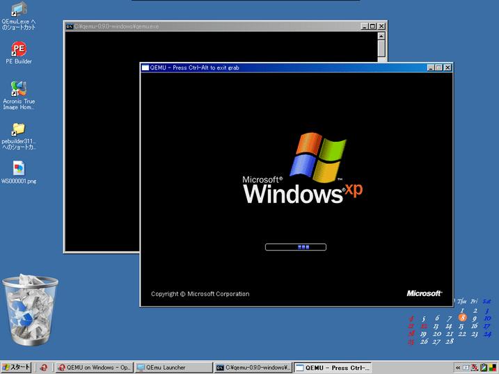 windows xp 家用 版
