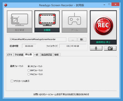 Readygo Screen Recorder