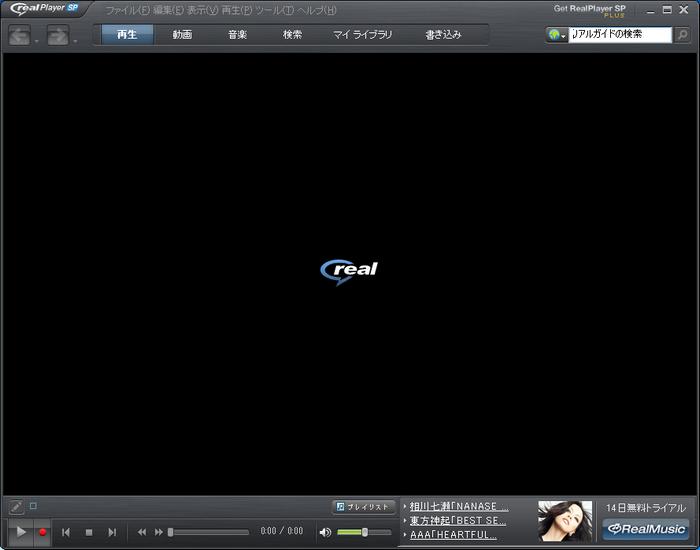 ... realplayer 15 build 1 1 5 screenshot http www filewin net realplayer