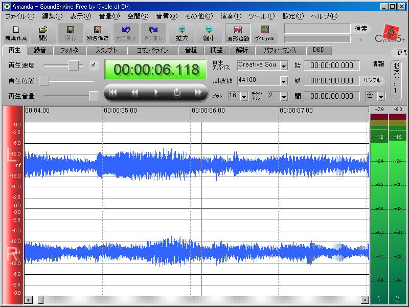 sound engine ダウンロード 方法