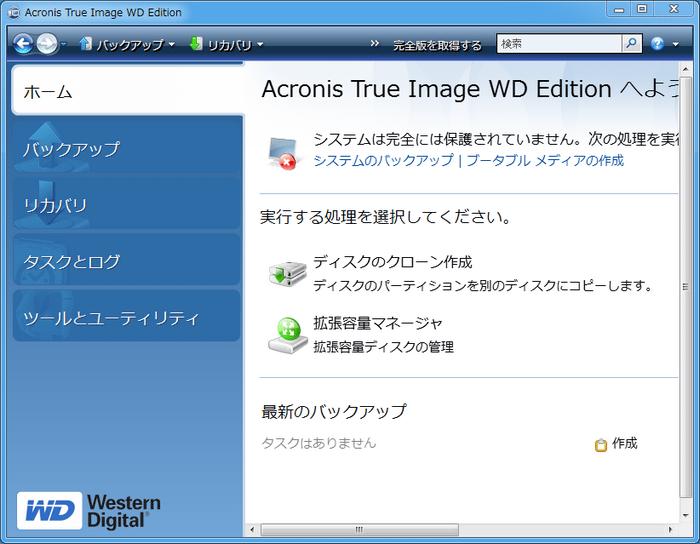 価格.com - 『インストール出来ない』 Acronis True …