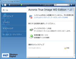 Acronis True Image WD Edition/DiscWizard