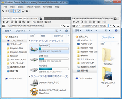 Windows Double Explorer