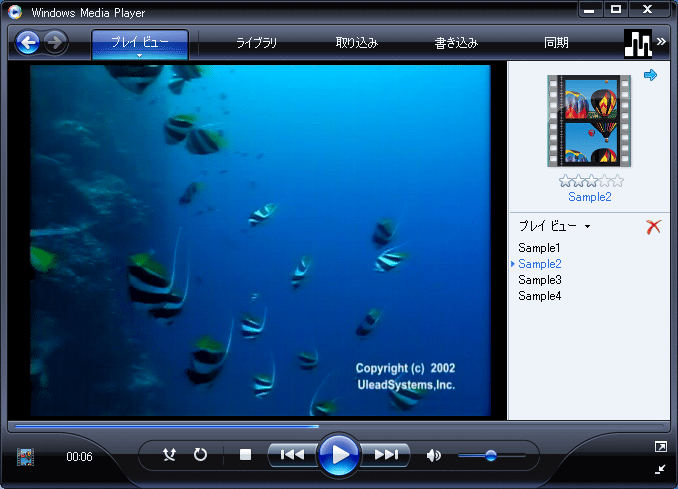 windows media player の動画を編集して、短くした …
