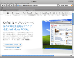 safari-sss.png(20260 byte)